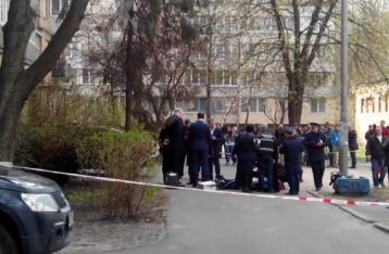 Аваков назвал имена подозреваемых в убийстве Бузины