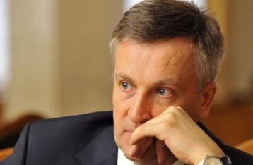Депутаты уволили Наливайченко