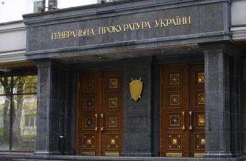 Шокин просит США помочь с расследованием коррупции в ГПУ