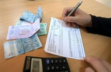 Неработающим пенсионерам и инвалидам разрешили начислять субсидии автоматически