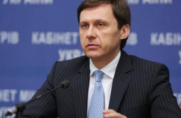 Министр экологии готов уйти в отставку