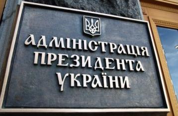 У Порошенко объяснили причины промедления с реформами