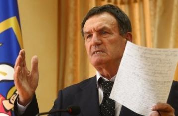 ГПУ сообщила о подозрении главе Апелляционного суда Киева