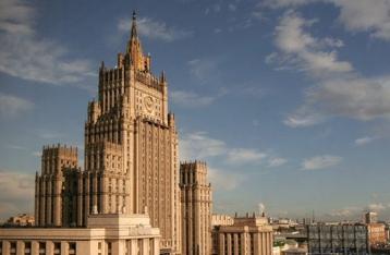 РФ против создания трибунала по крушению «Боинга»