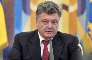 Президент считает оптимальной для Украины парламентско-президентскую форму правления