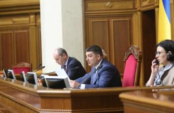 Рада разрешила задержание и арест судьи Меденцева