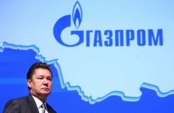 «Газпром» прекратил поставки газа в Украину