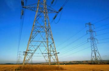 «Укрэнерго» не предупреждала РФ о приостановке поставок электроэнергии в Крым