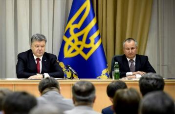 Порошенко предложил ВР кандидатуру на пост главы СБУ