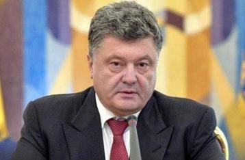 Порошенко: «Выборы» в ДНР будут иметь разрушительные последствия