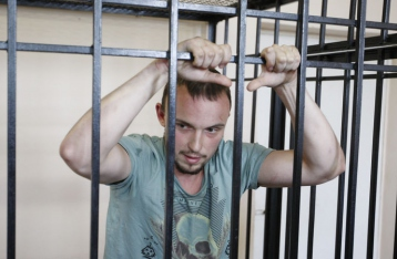 Дело Бузины: Подозреваемый Полищук повторно арестован