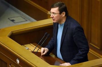 Луценко не захотел больше возглавлять фракцию Порошенко