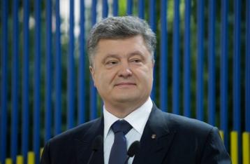 Порошенко сказал, когда Украина будет готова подать заявку на членство в ЕС