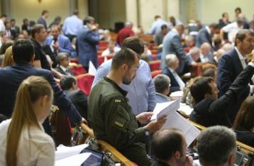 Шесть нардепов отозвали голоса за закон о валютных кредитах
