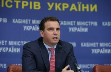 Украина сможет беспошлинно поставлять в США товаров на $200 миллионов