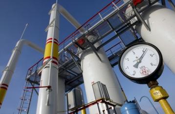 Кабмин создал стабфонд для закупки газа