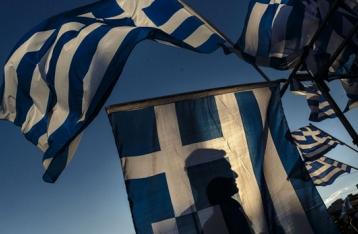 ЕС дал Греции пять дней на достижение соглашения