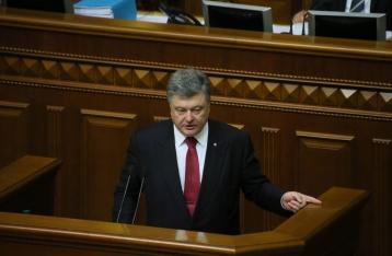Порошенко призвал Раду запретить отпускать коррупционеров под залог