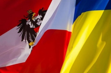 Парламент Австрии ратифицировал Ассоциацию Украина-ЕС