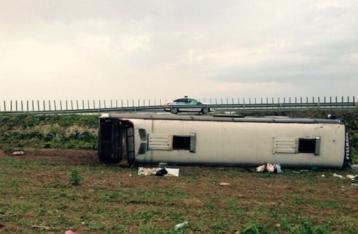 В ДТП в Ростовской области пострадали десять украинцев