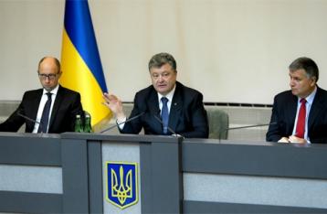 Порошенко: В Украине возрос уровень террористической угрозы