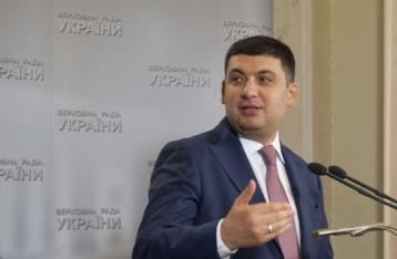 Гройсман: Местные выборы на оккупированном Донбассе проводиться не могут