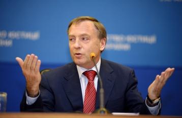 ГПУ подозревает Лавриновича в растрате 8,5 миллиона гривен