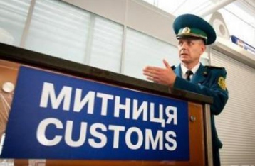 МВД и таможня против Президента Украины