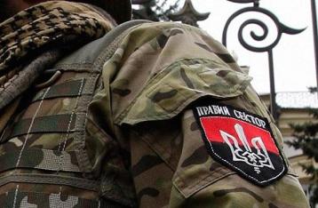 На Закарпатье СБУ окружила более 10 бойцов «Правого сектора»