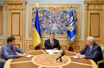 Порошенко подписал изменения в закон о прокуратуре