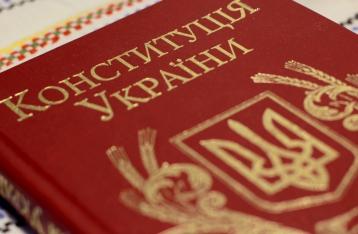 Порошенко: В новой Конституции нет никакого «особого статуса» Донбасса