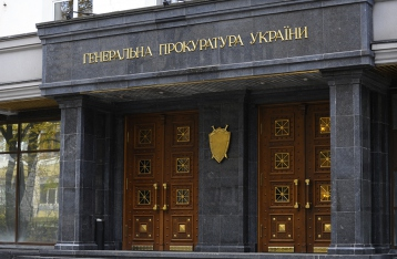 Шокин сократил штат органов прокуратуры на три тысячи человек