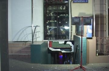 Под баром в центре Одессы взорвали гранату