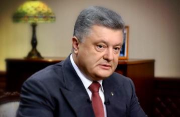Порошенко ожидает отказа ДНР и ЛНР от проведения псевдовыборов