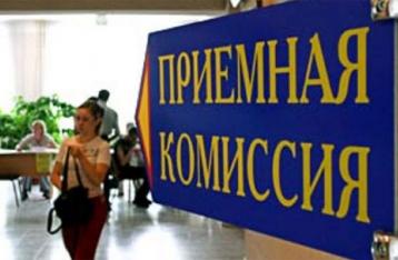Рейтинг украинских университетов: в топе — львовские вузы и IT-специальности