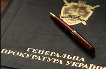 ГПУ вызвала на допрос четырех руководителей УЦОКО
