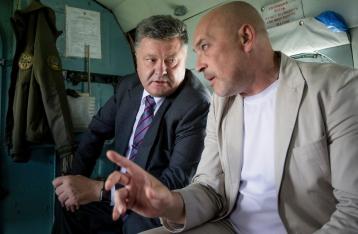Порошенко назначил Туку главой Луганской ОВГА