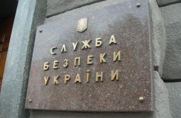 СБУ выявила несанкционированное вмешательство в реестр ВНО