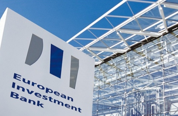 Украина и ЕИБ подписали соглашение о кредите на €400 миллионов
