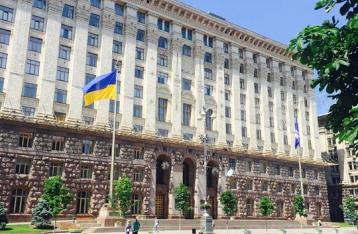 В Киеве восстановили райсоветы и назначили выборы на март