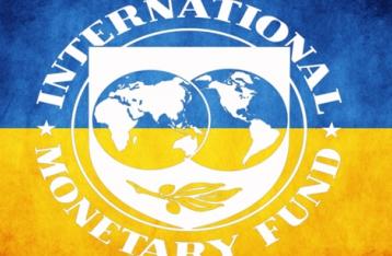 МВФ готов выделить Украине второй транш 31 июля