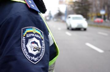 В Харькове ликвидировали ГАИ