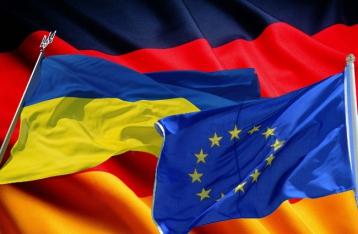 Германия полностью ратифицировала Ассоциацию Украина-ЕС