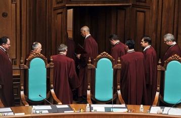 Судьи КСУ проходят как свидетели по делу об узурпации власти