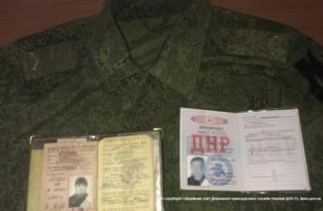 СБУ: Задержанный на КП «Березовое» гражданин России признался, что он – военный