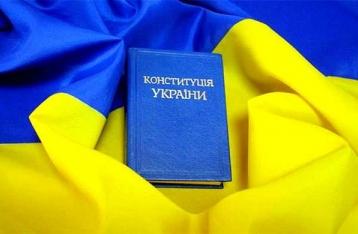 КСУ завтра объявит решение по децентрализации