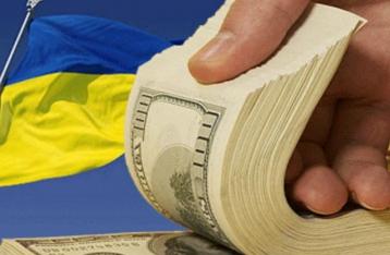 СМИ: Кредиторы согласились списать часть украинского долга