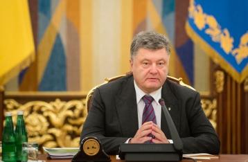 Порошенко: Решение КС приблизило судьбоносные для Украины изменения