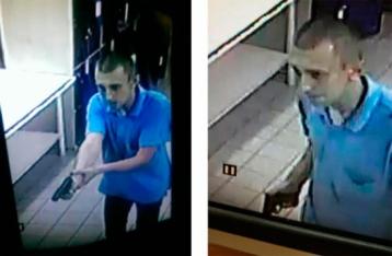 Милиция задержала стрелка из харьковского супермаркета