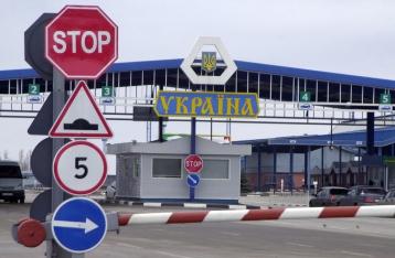 РФ ужесточила правила въезда для украинцев